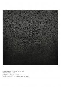 Untitled 2, 2011